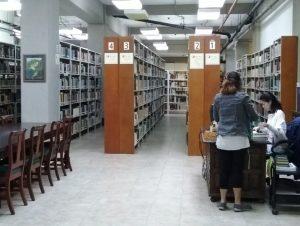 Biblioteca Monteávila